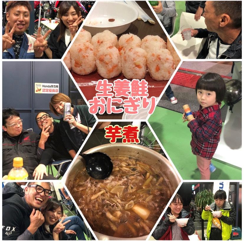 『俺の芋煮会』開催しました!